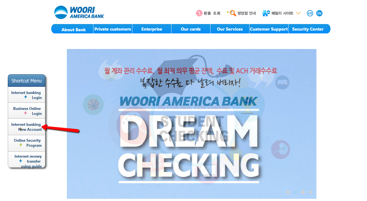 how to set up bank of america online banking